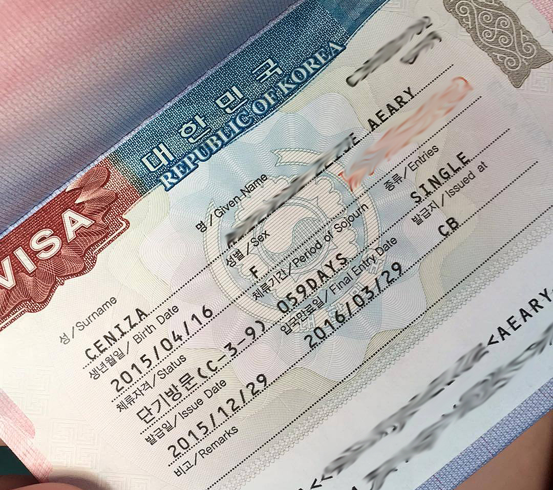 South Korea Tourist Visa for Filipinos